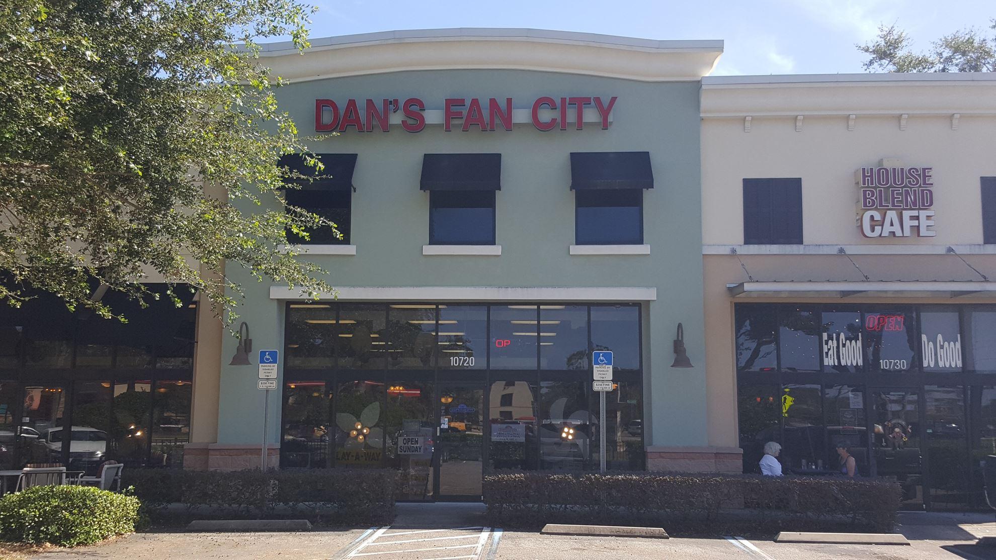 Dan S Fan City Ocoee Dan S Fan City 169 Ceiling Fans